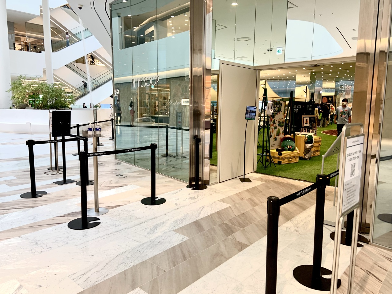 This file photo shows the entrance to the BTS pop-up store at The Hyundai Seoul in Yeouido, western Seoul. (Park Jun-hee/The Korea Herald)