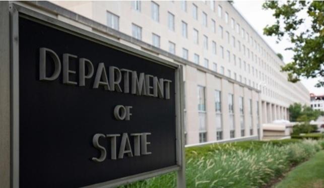 Department of State (Yonhap)