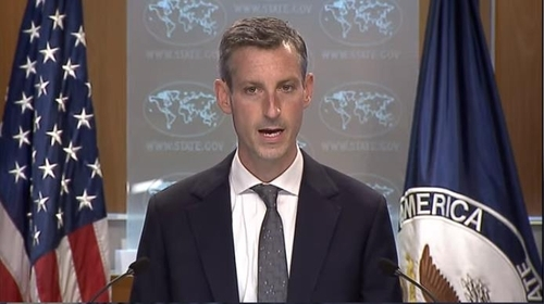 US State Department spokesman Ned Price is seen answering questions in a press briefing at the State Department in Washington on Wednesday in this image captured from the department's website. (Yonhap)
