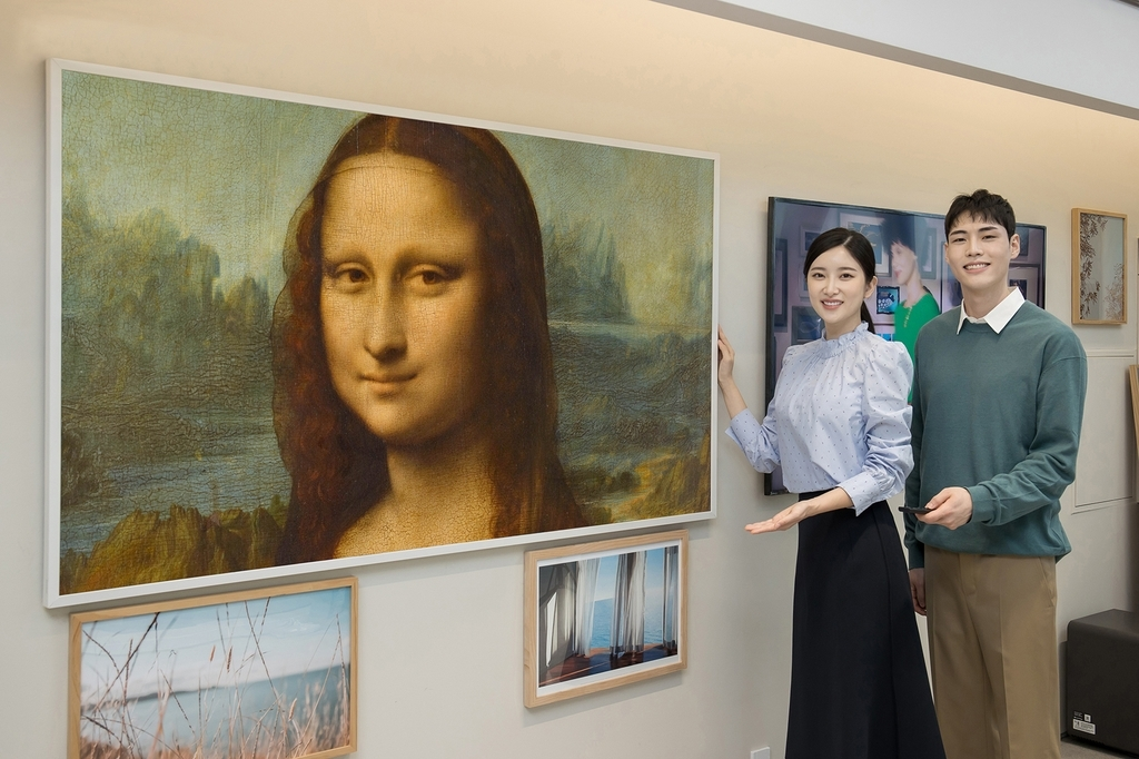 In this photo provided by Samsung Electronics Co. on Thursday, the company's Frame TV shows Leonardo Da Vinci's