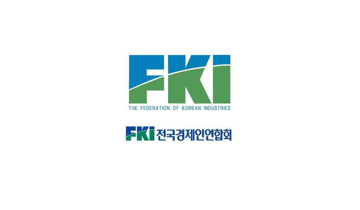 (Federation of Korean Industries)