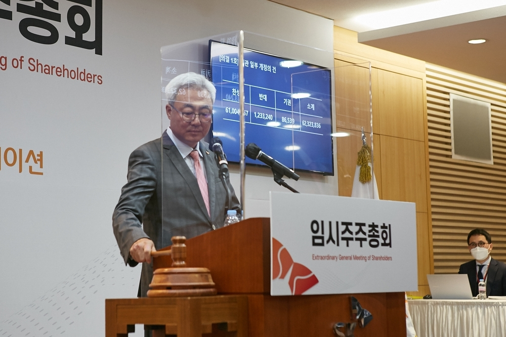 Kim Jun, CEO of SK Innovation Co., approves the plan to split the company's battery and refinery businesses in a shareholders meeting held at the company headquarters in Seoul on Thursday, in this photo provided by the company. (SK Innovation Co.)