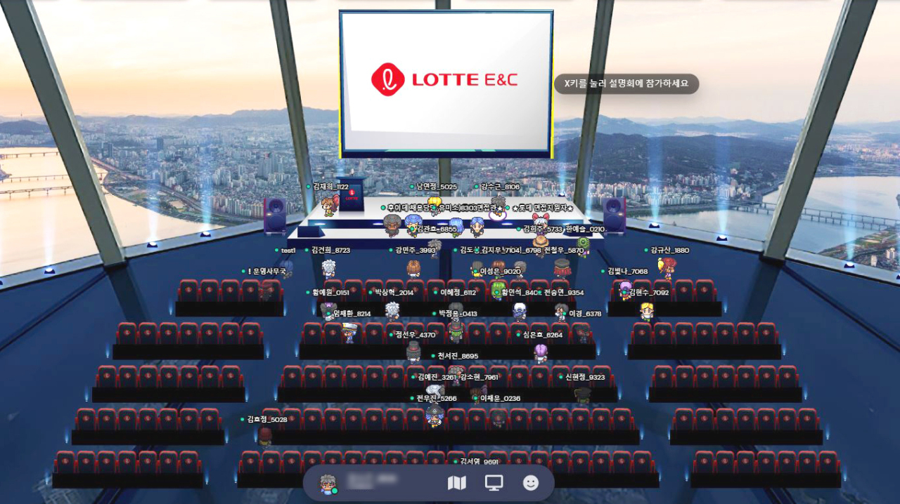 Lotte E&C holds a virtual recruiting fair against the backdrop of Lotte World Tower