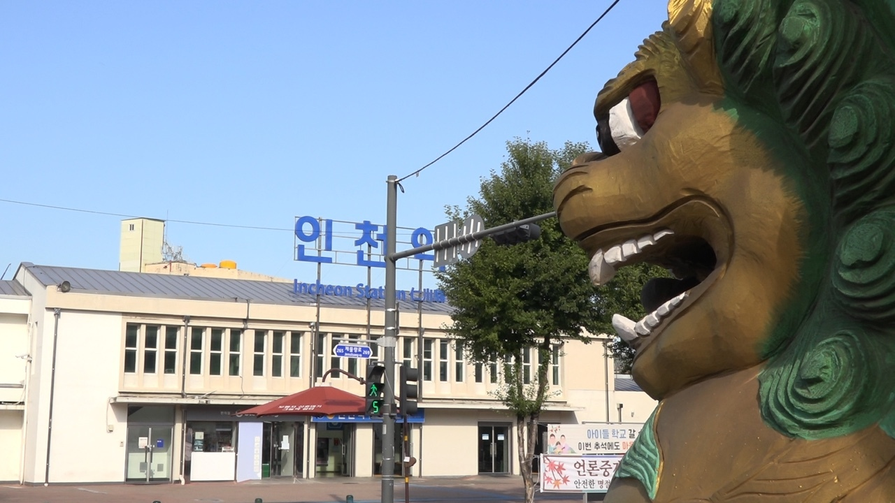 A Chinese guardian lion statue at Chinatown in front of Incheon Station (Kim Hae-yeon/ The Korea Herald)