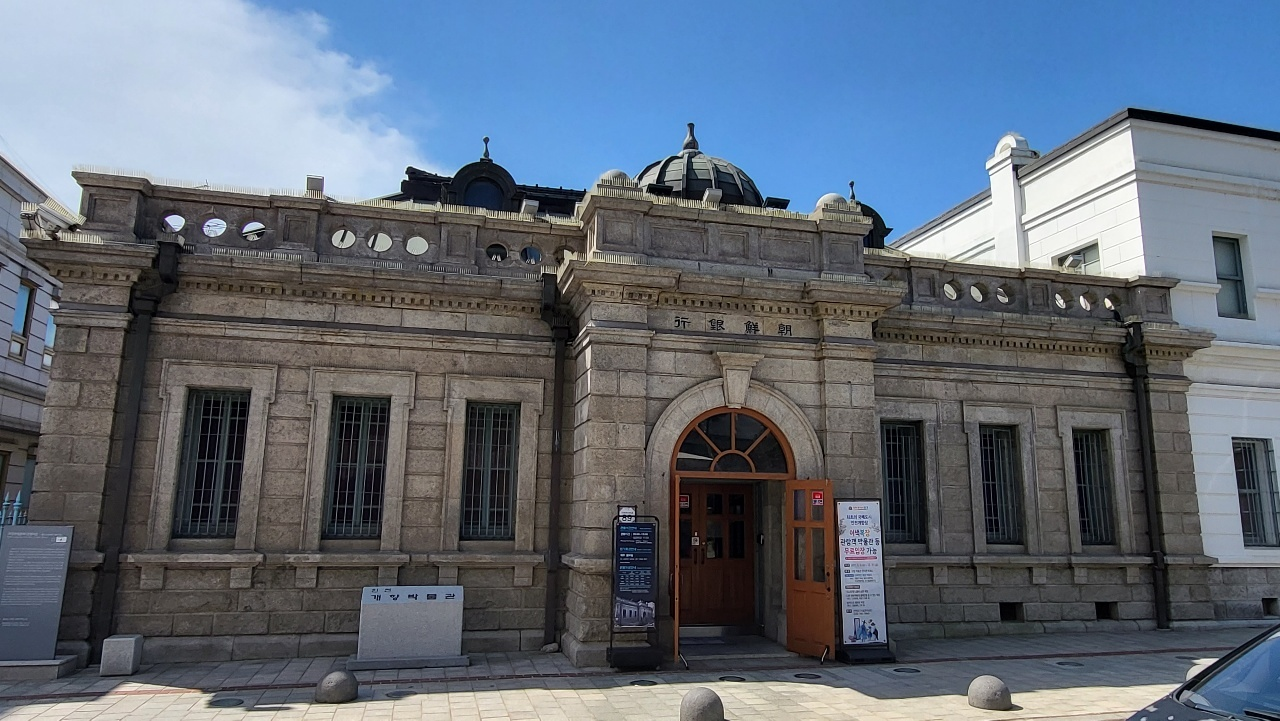 The Incheon Open Port Museum is housed in the building of the former Japanese First Bank's Incheon Branch built in 1897. (Kim Hae-yeon/ The Korea Herald)