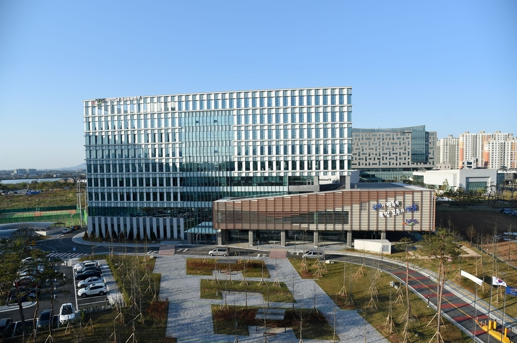 A headquarters building of National Pension Service Investment Management in Jeonju, North Jeolla Province (NPS)