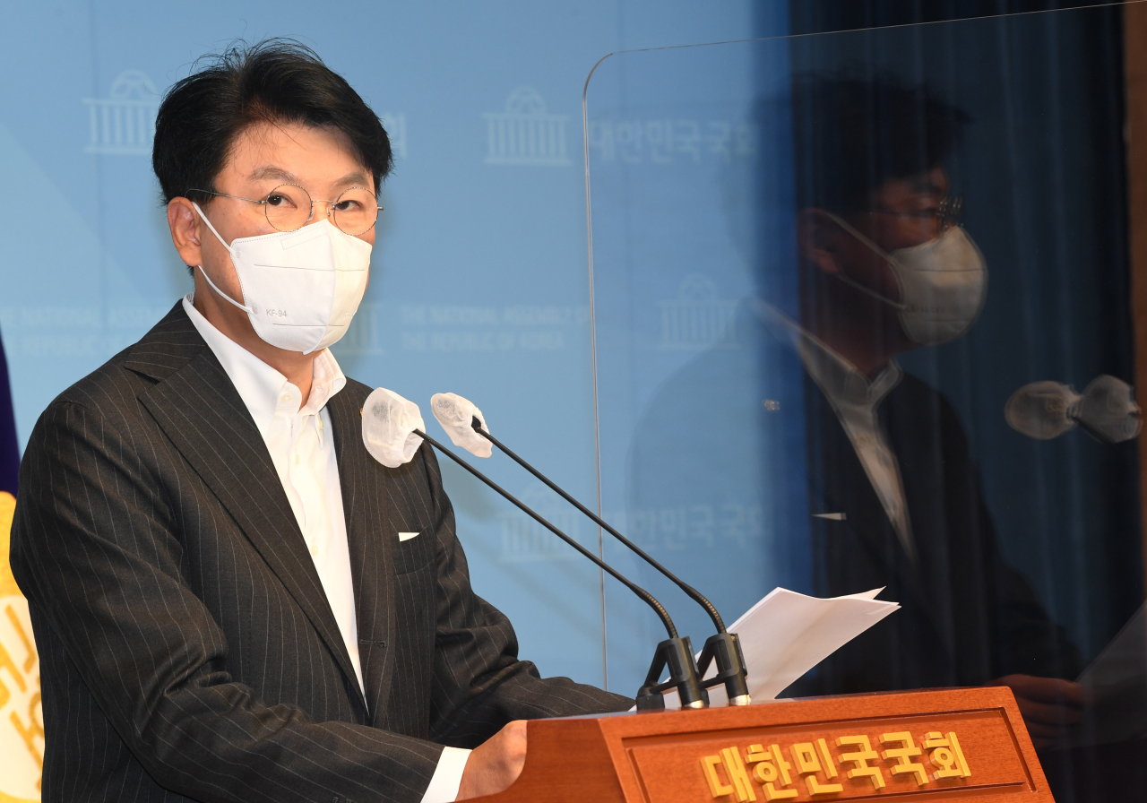 Rep. Chang Je-won of People Power Party (Yonhap)