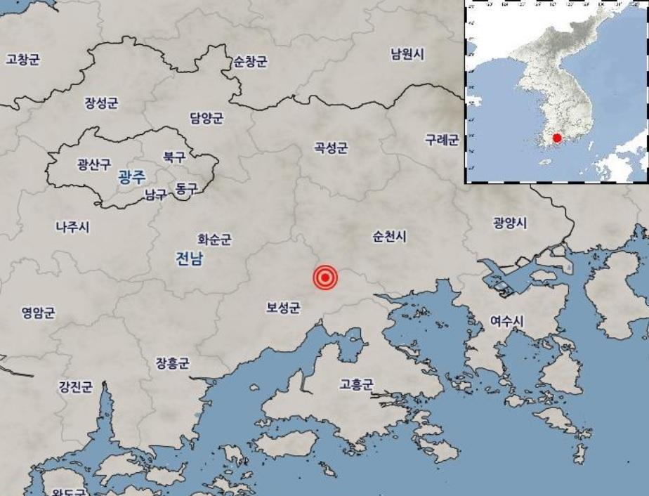 Screenshot of the Korean Meteorological Administration's tweet. (KMA)