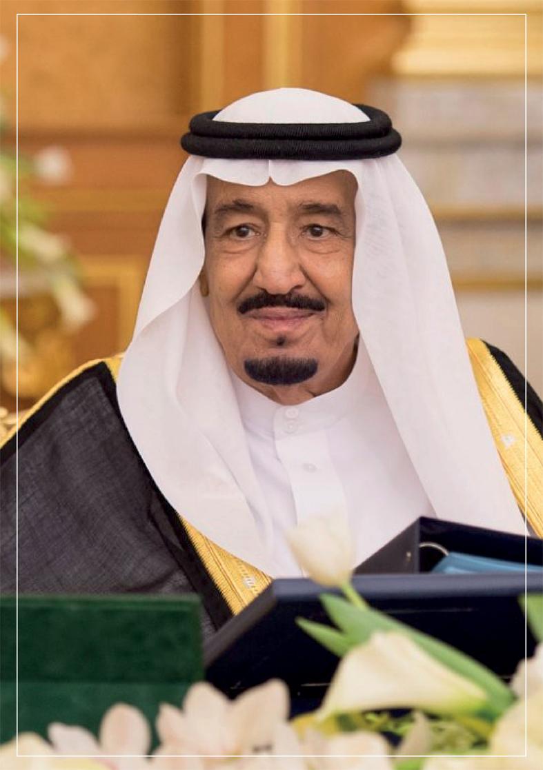 Custodian of the Two Holy Mosques His Majesty King Salman bin Abdulaziz Al Saud