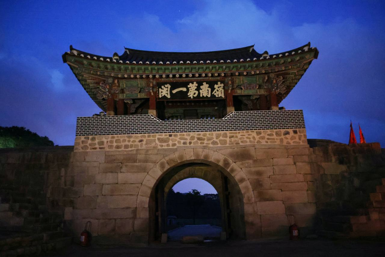 The first of the three gates at the Mungyeongsaejae Provincial Park. There are three gates at the Mungyeongsaejae mountain pass that was used by those traveling to the capital city to take the civil service examinations. ©2021 Hyungwon Kang