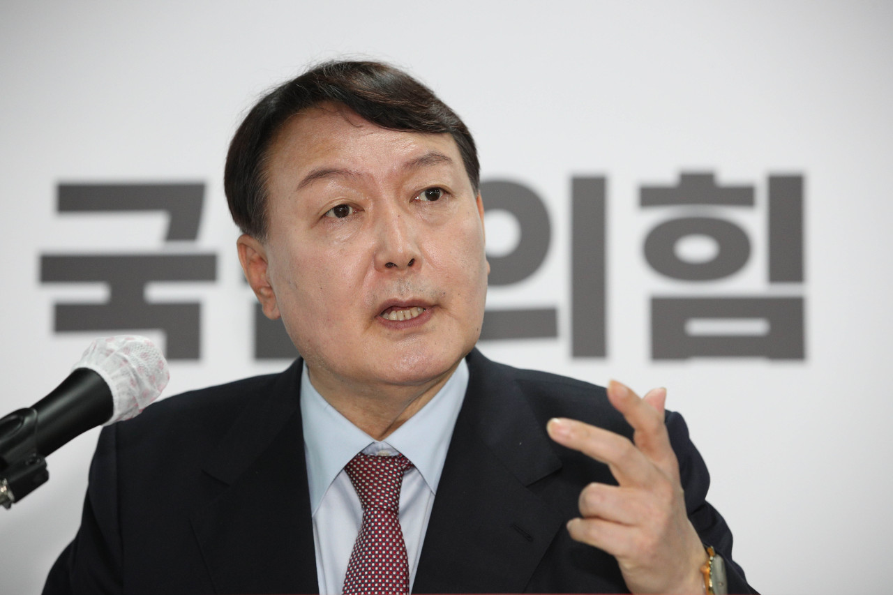 People Power Party presidential candidate Yoon Seok-youl (Yonhap)