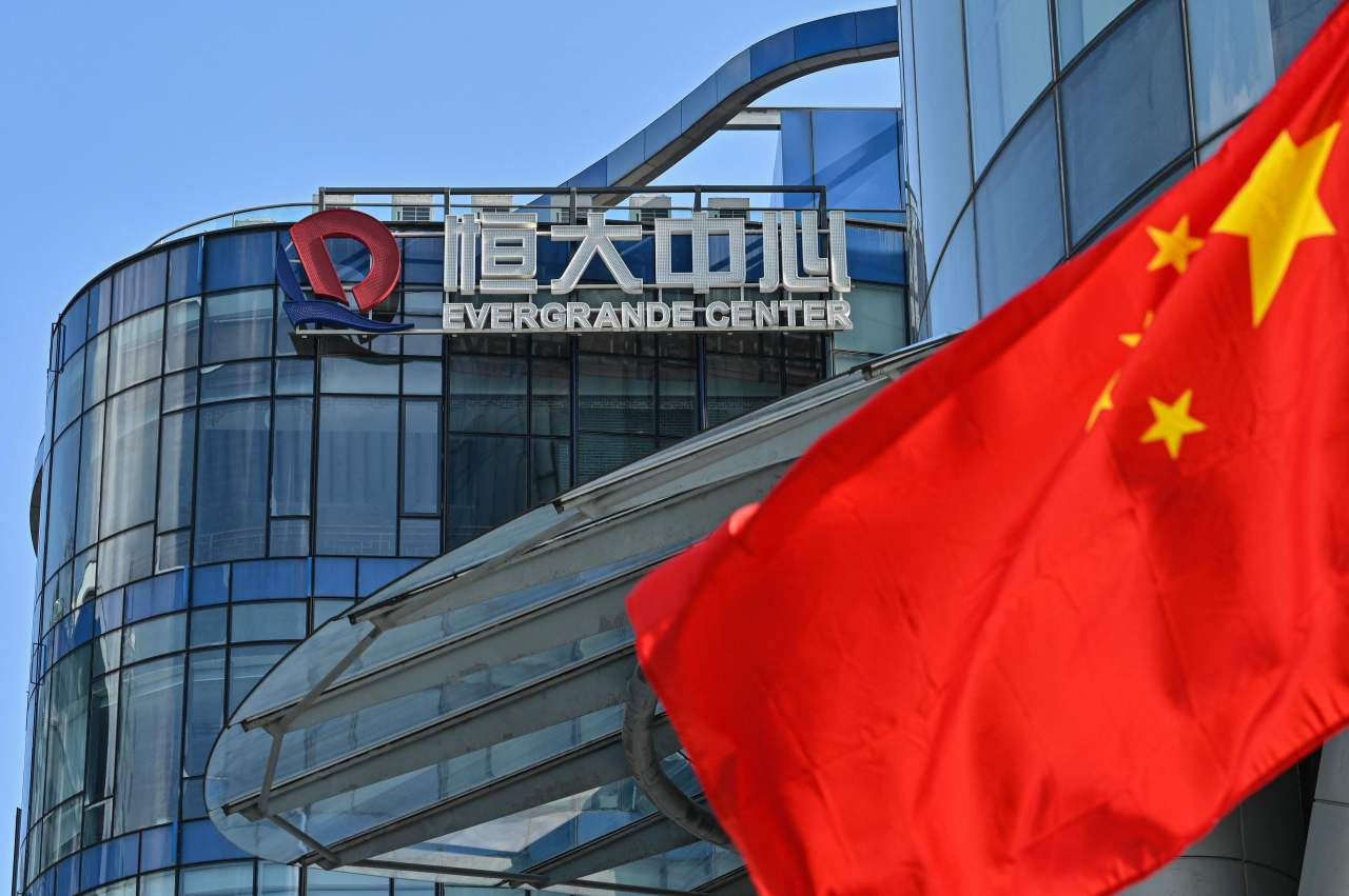 A general view shows the Evergrande Center building in Shanghai on Sept. 22. (AFP-Yonhap)