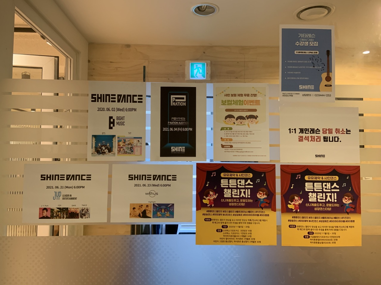 Audition dates for Korean entertainment companies are displayed on posters. (Park Jun-hee/The Korea Herald)