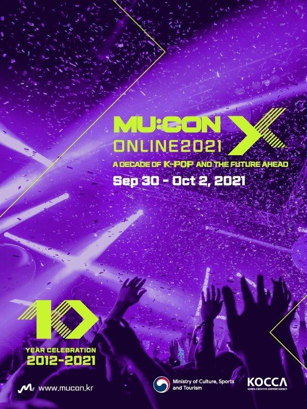 Poster for 2021 Seoul International Music Fair (KOCCA)