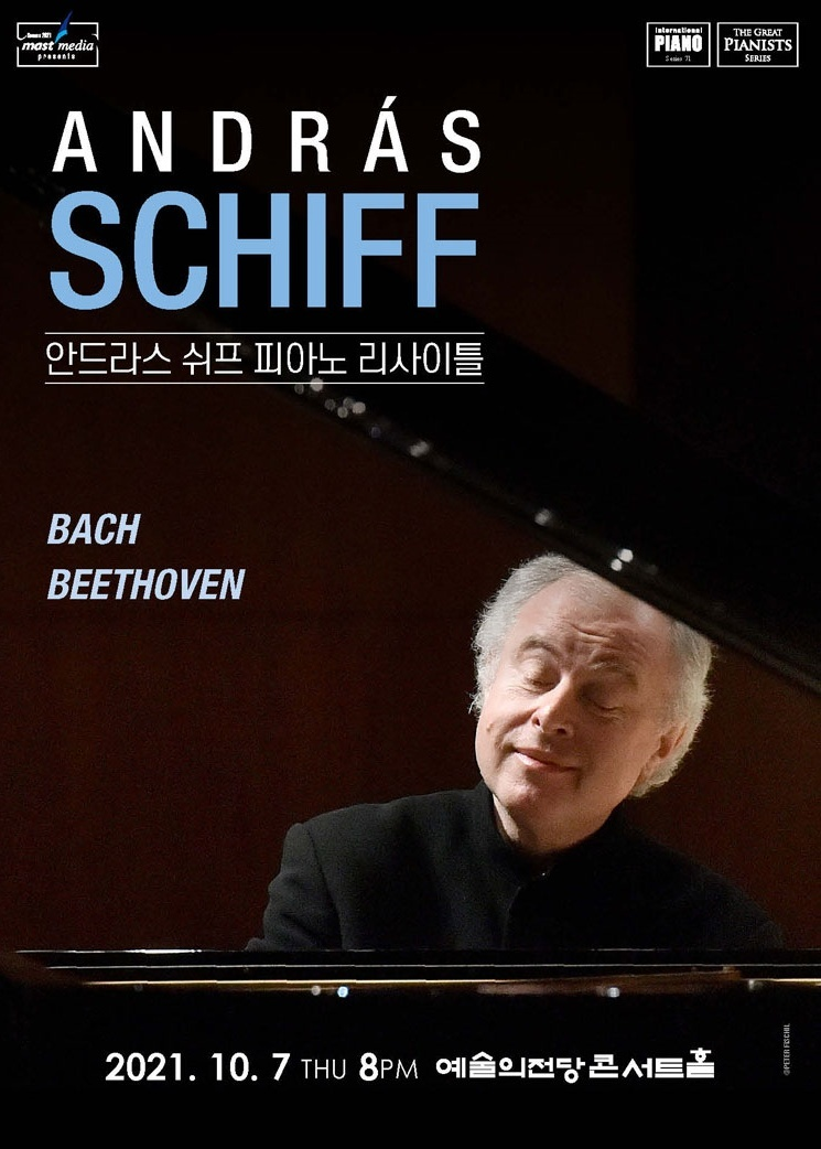 Poster image for Andras Schiff's solo recital at the Seoul Arts Center (Mast Media)