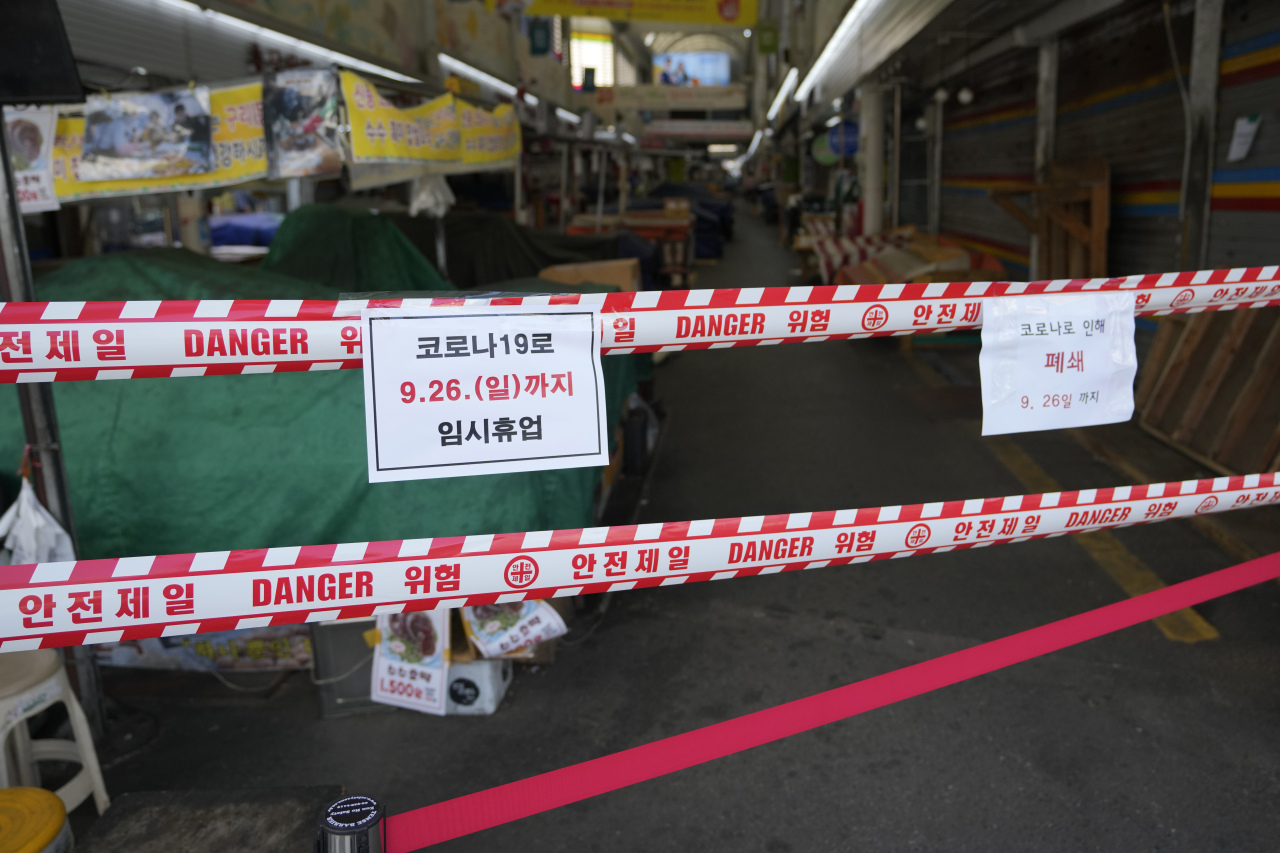 An entrance of local market is taped off for the social distancing measures and a precaution against the coronavirus in Seoul, South Korea, on Friday. (Yonhap)