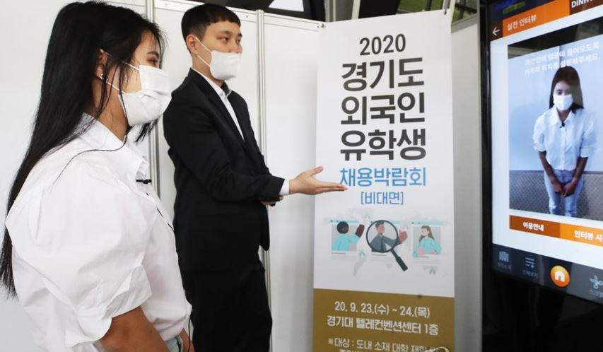 A foreigner is interviewed online during a job fair in Suwon, Gyeonggi Province, in September 2020. (Yonhap)