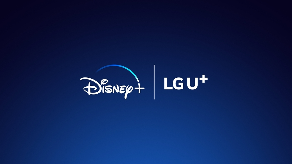 This image provided by LG Uplus Corp. on Sept. 26, 2021, shows the logos of Disney+ and the company. (Yonhap)