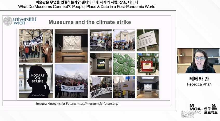 """A screenshot of the presentation """"What Do Museums Connect?: People, Place and Data in a Post-Pandemic World"""" by Rebecca Kahn"""