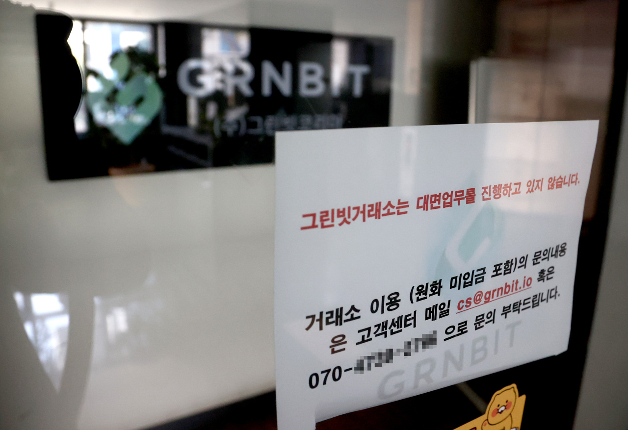 A sign is posted on the door of a closed cryptocurrency exchange on Friday. (Yonhap)