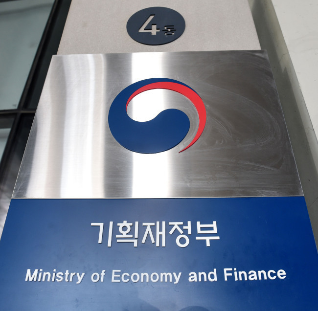 The signboard of the Ministry of Economy and Finance (MOEF)