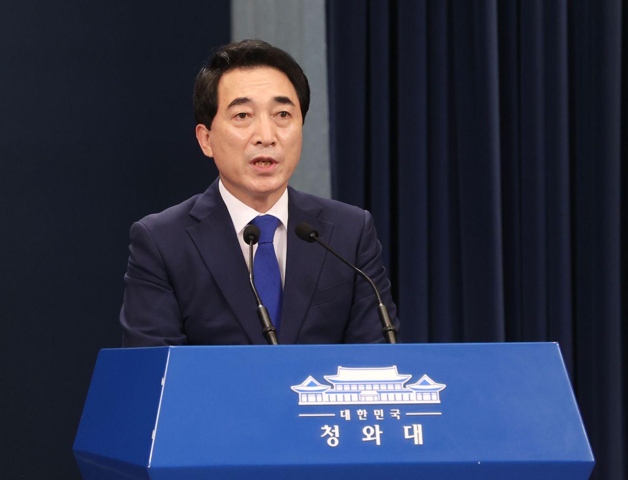 Park Soo-hyun, senior Cheong Wa Dae secretary for public communication, in a file photo. (Yonhap)