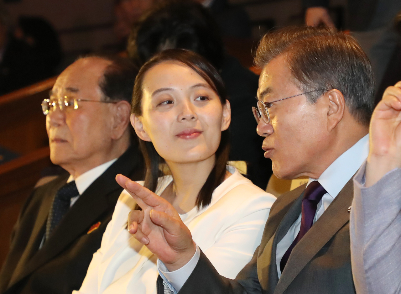President Moon Jae-in and Kim Yo-jong, the sister of North Korean leader Kim Jong-un, attend a concert together upon her visit to Seoul in February 2018. (Yonhap)