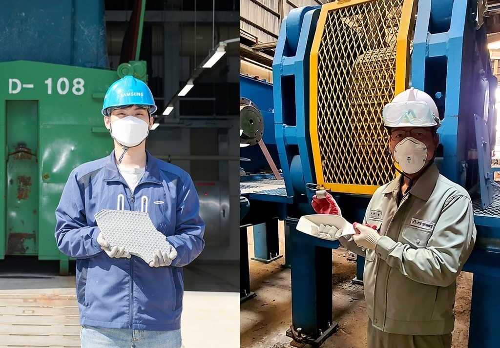 Workers pose for a photo with recycled material from semiconductor wastewater sludge. (Yonhap)