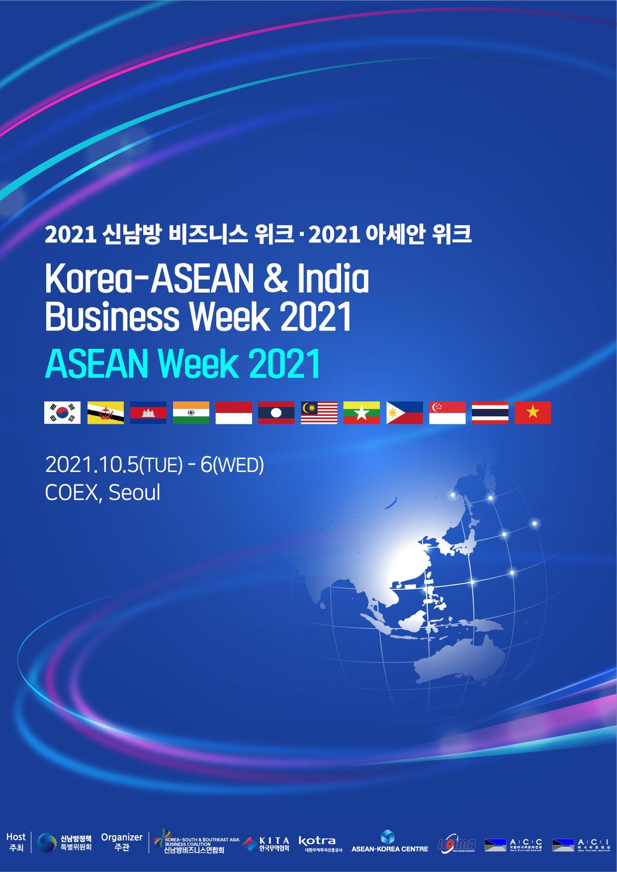 A poster for ASEAN week 2021 (ASEAN-Korea Centre)