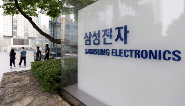 This file photo shows Samsung Electronics Co.'s office building in Seoul. (Yonhap)