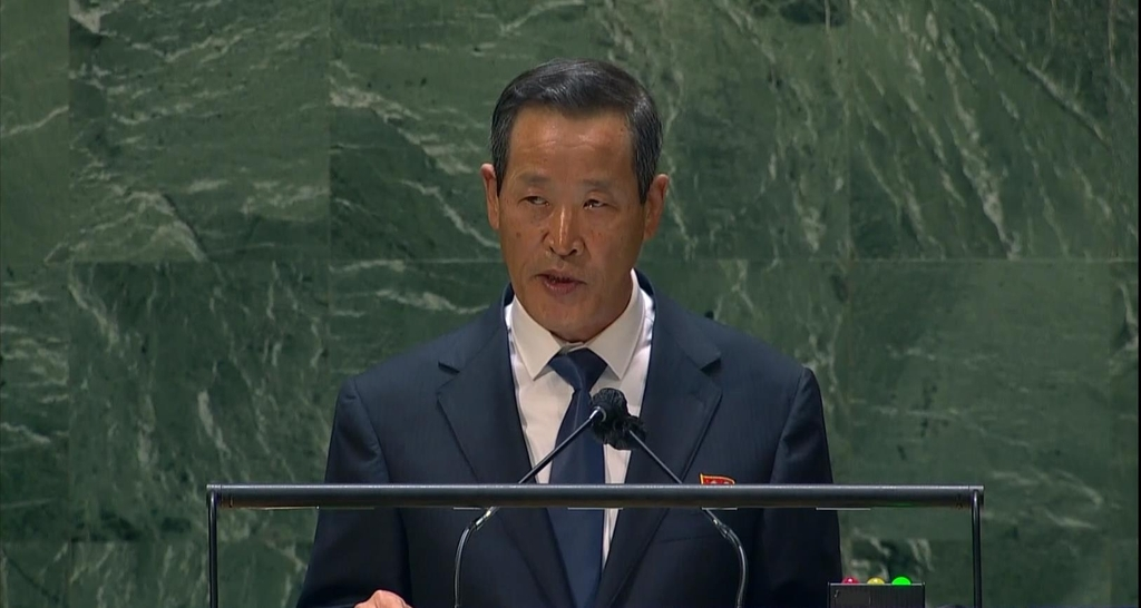 Kim Song, chief of North Korea's mission to the United Nations, is seen addressing the UN General Assembly in New York on Monday, in this image captured from the website of the United Nations. (United Nations Website)