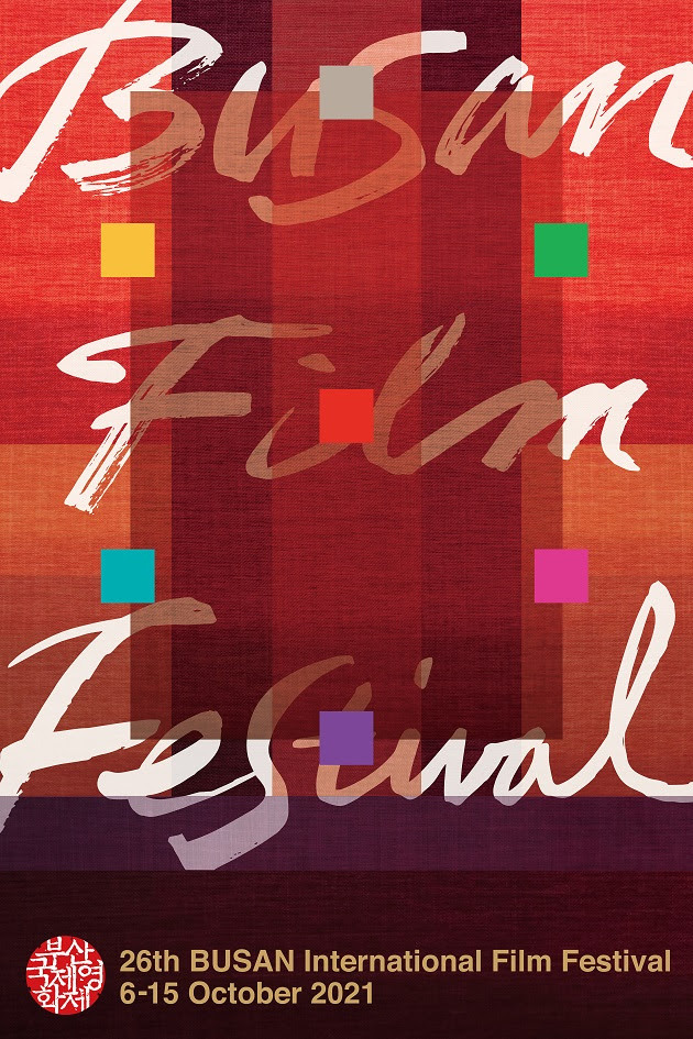 A poster for the 26th Busan International Film Festival (BIFF)