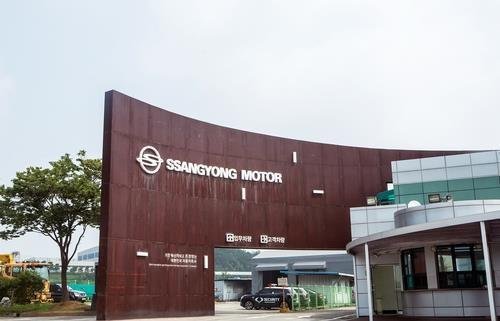 This file photo provided by Ssangyong Motor shows the main gate of its Pyeongtaek plant, 70 kilometers south of Seoul. (Yonhap)