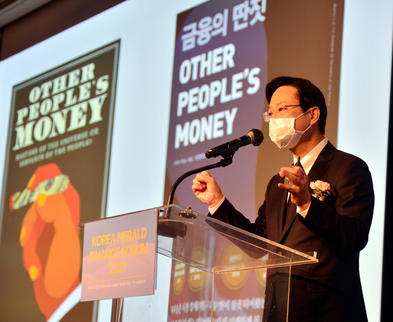 Ryu Young-jae, founder and CEO of Sustinvest, speaks during the Korea Herald Finance and Investment Forum on Tuesday. (Park Hyun-koo/The Korea Herald)