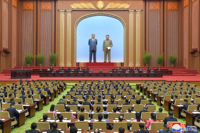 The Supreme People's Assembly, North Korea's parliament, convenes at the Mansudae Assembly Hall in Pyongyang on Tuesday, in this photo released by the North's official Korean Central News Agency the following day. (Yonhap)