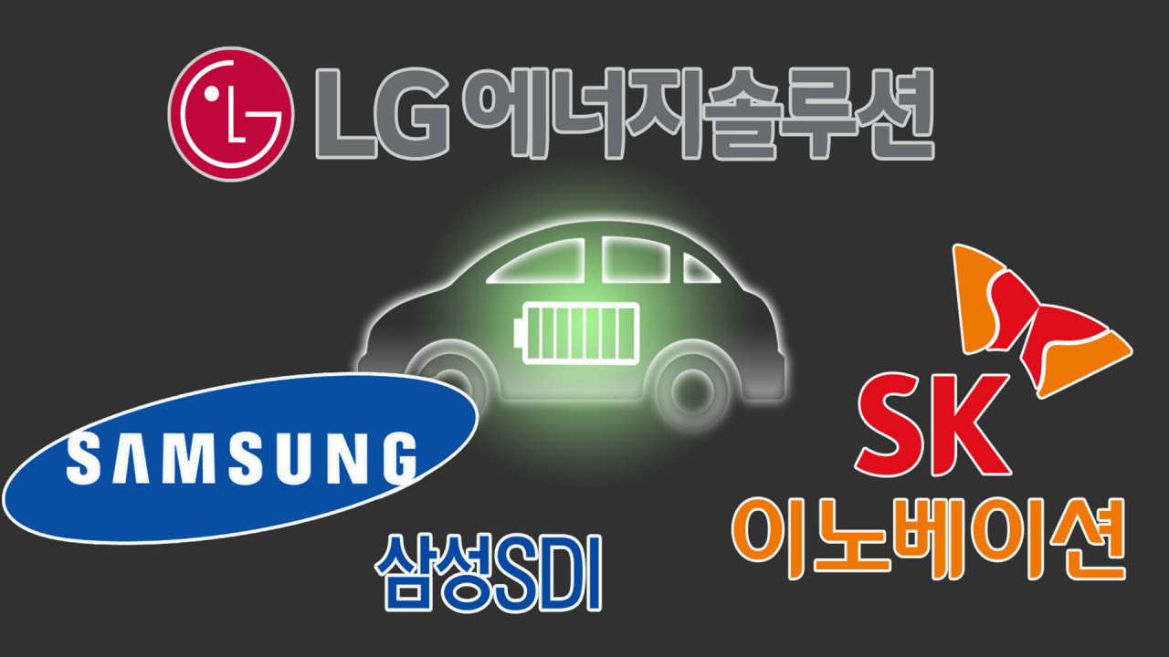 This file photo shows the logos of three South Korean battery makers -- LG Energy Solution Ltd., Samsung SDI Co. and SK Innovation Co. (Yonhap)