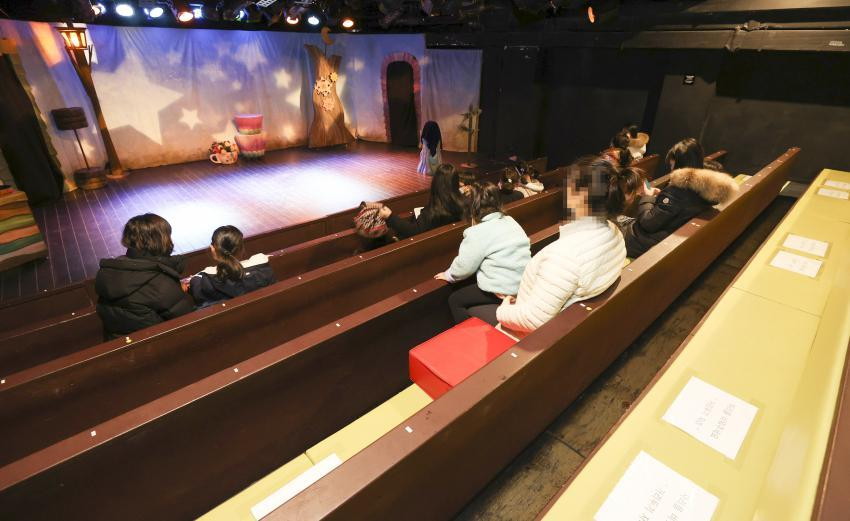 This undated file photo shows a play being performed at a local theater. (Yonhap)