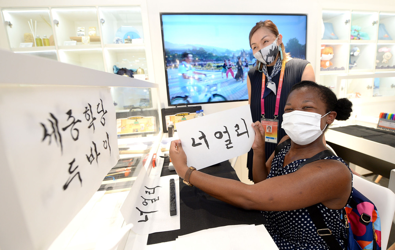 A visitor writes her name in Korean at the Korea Pavilion at the Expo 2020 Dubai on Friday. (Courtesy of Kotra)