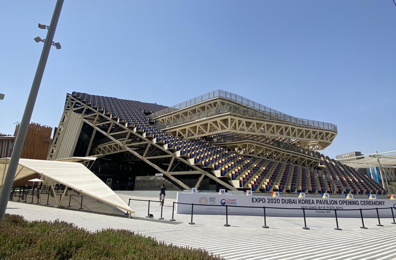 Korea Pavilion at the Mobility Zone inside 2020 Expo Dubai (Jo He-rim/The Korea Herald)