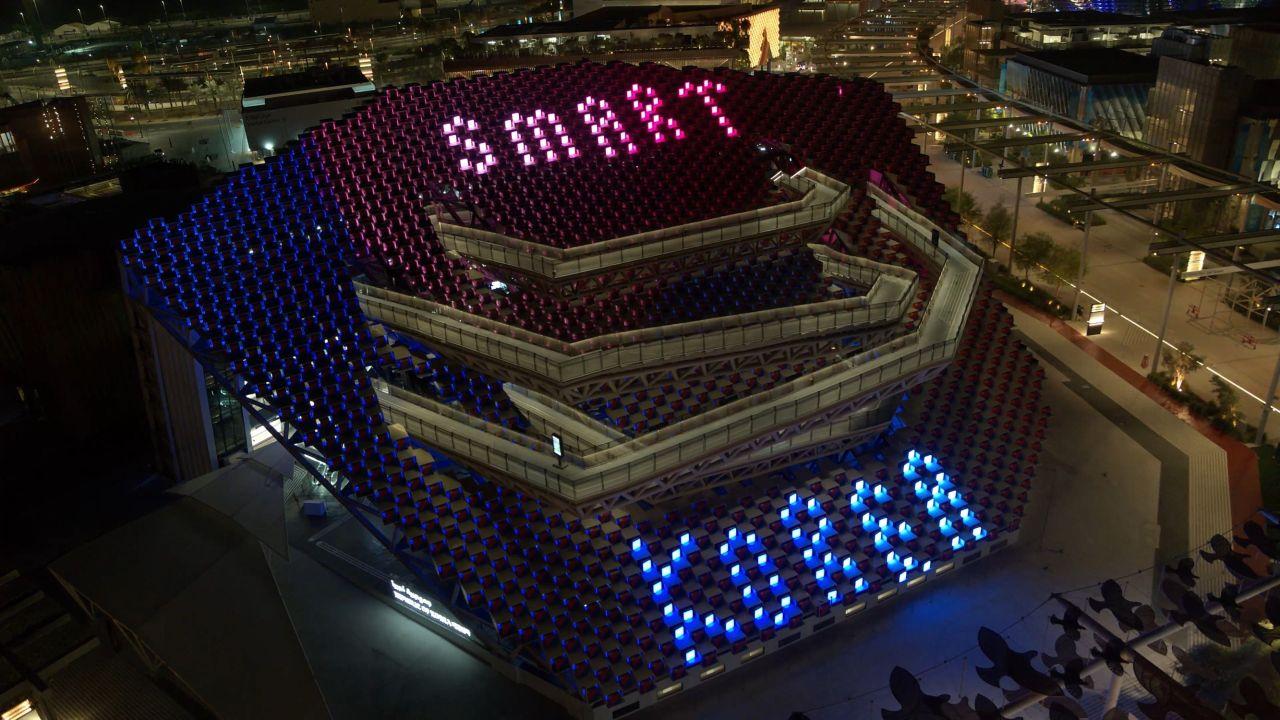 Korea Pavilion at the Mobility Zone inside 2020 Expo Dubai (Kotra)