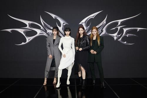 This photo provided by SM Entertainment shows K-pop girl group aespa. (SM Entertainment)