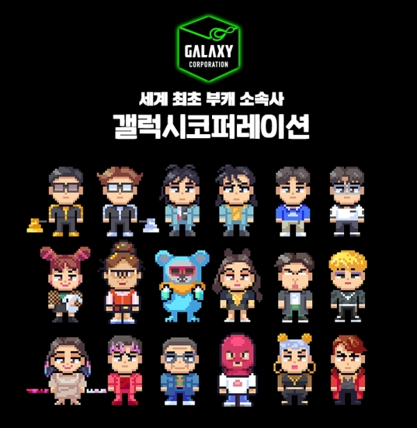 Characters created by Galaxy Corp.