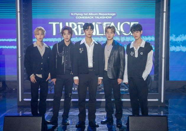 (Credit: FNC Entertainment)