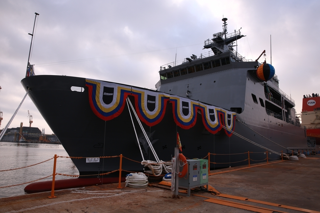 This photo provided by the Navy on Thursday, shows the 5,600-ton Ganghwado, a submarine rescue vessel. (The Navy)