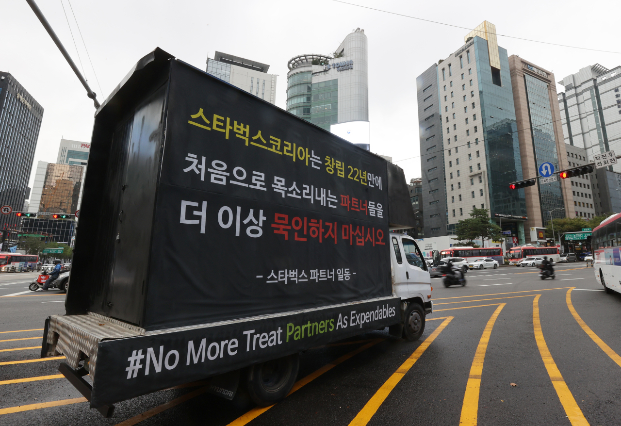 """A truck emblazoned with the words """"Do not silence Starbucks partners, who have spoken out for the first time in 22 years"""" drives around Gangnam, southern Seoul, Thursday. (Yonhap)"""