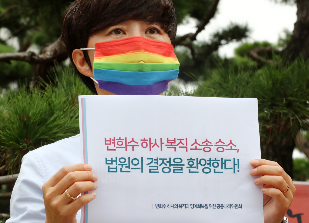 Activist in South Korea welcomes Thursday's ruling by the Daejeon District Court.(Yonhap)