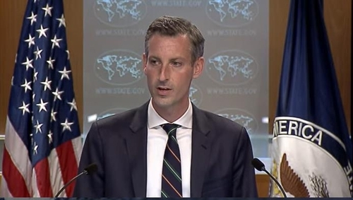 US State Department spokesman Ned Price seen answering questions during a daily press briefing at the State Department in Washington on Thursday in this image captured from the department's website. (Yonhap)