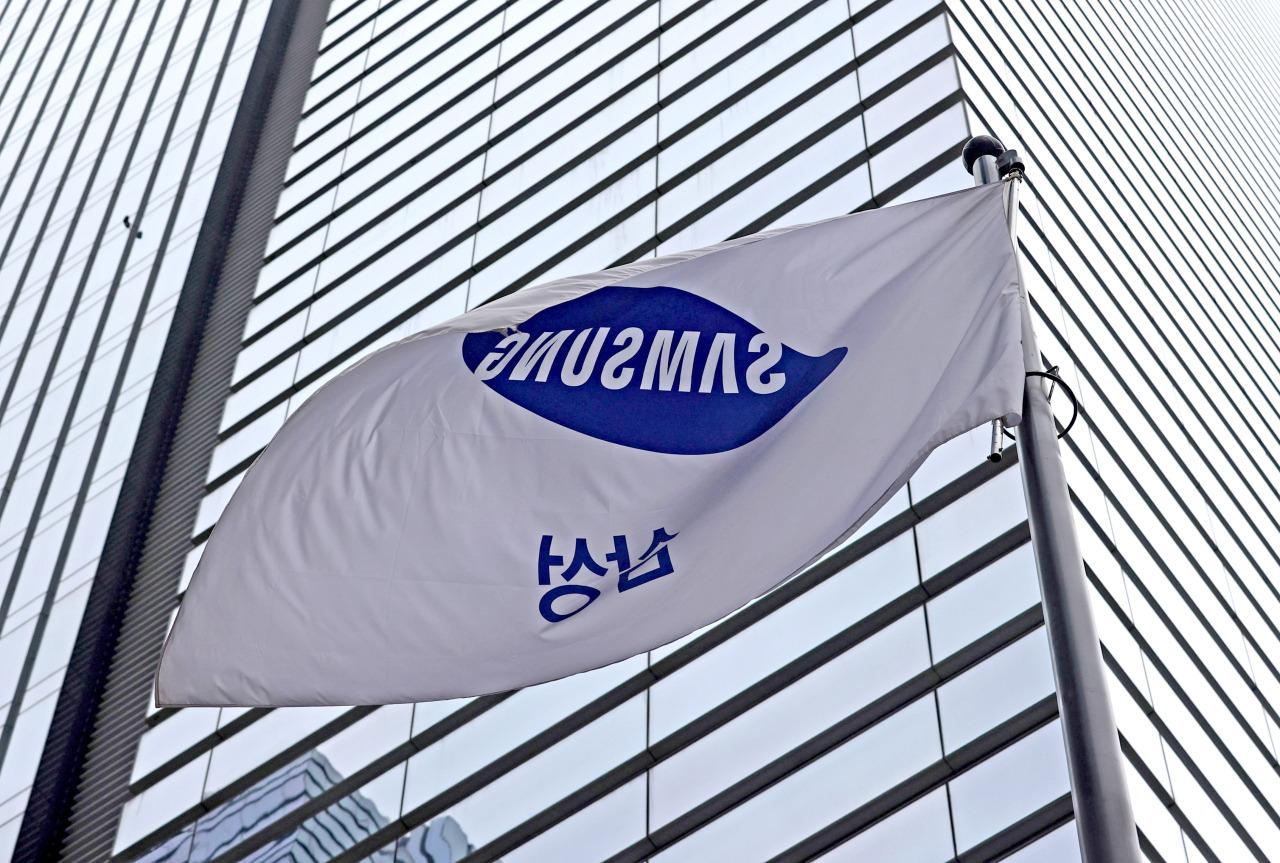 Samsung Electronics' corporate flag (Yonhap)