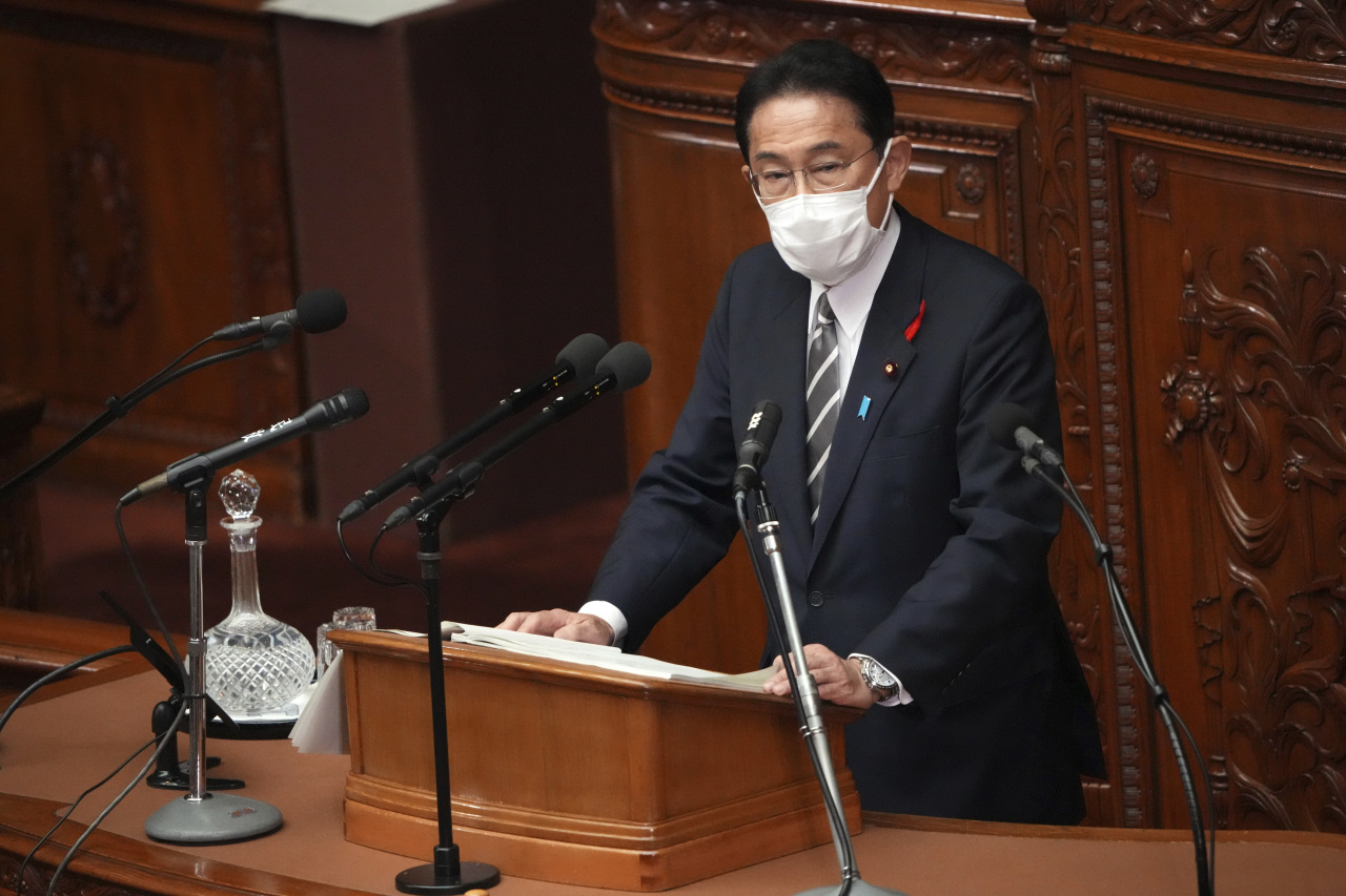 Japanese Prime Minister Fumio Kishida delivers his first policy speech during an extraordinary Diet session at the lower house of parliament Friday in Tokyo. (AP-Yonhap)