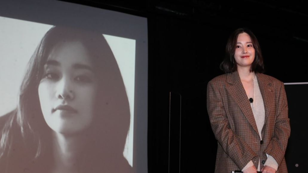 South Korean actress Jeon Jong-seo poses at a special talk program during the 26th Busan International Film Festival in Busan on Oct. 8, 2021. (Yonhap)